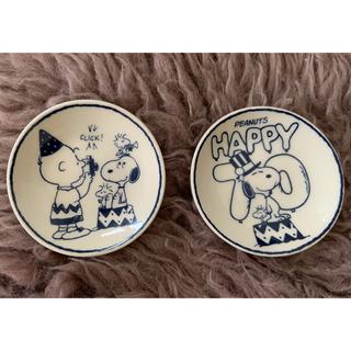 スヌーピー(SNOOPY)のスヌーピー豆皿2枚セット(ミッフィ袋のオマケ付)(食器)