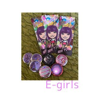E-girls セット