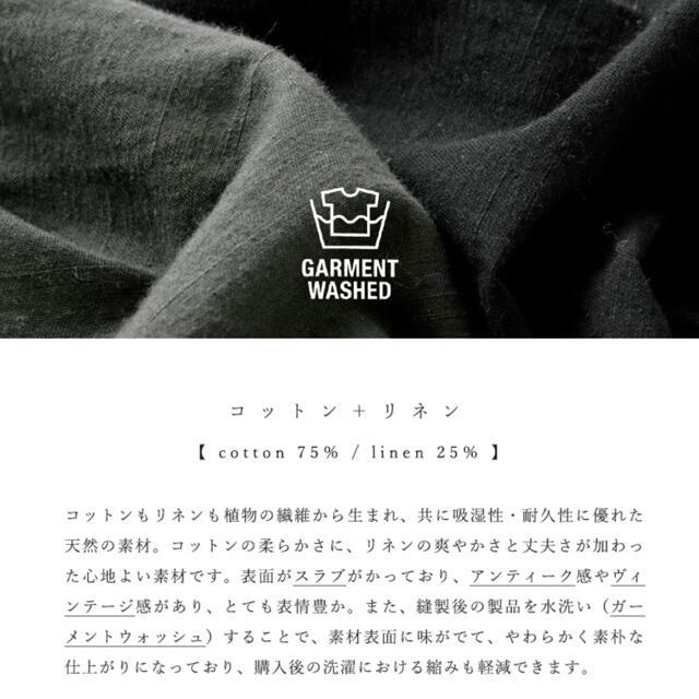 nest Robe(ネストローブ)のtissu(ティシュ) コットンリネンアンティークスラブミリタリーロングコート レディースのジャケット/アウター(ロングコート)の商品写真