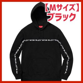 Supreme - 【Supreme】 Text Stripe Hooded Sweatshirt