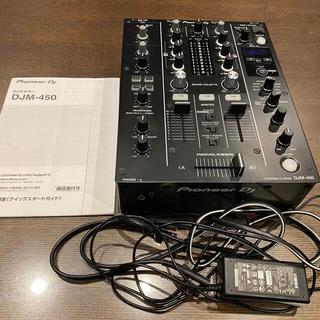 パイオニア(Pioneer)のPioneer DJM-450  美品(DJミキサー)