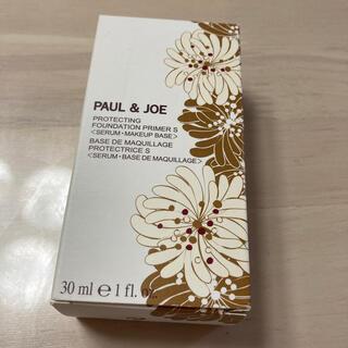 ポールアンドジョー(PAUL & JOE)のポール & ジョー ボーテ プロテクティング ファンデーション プライマー S…(化粧下地)