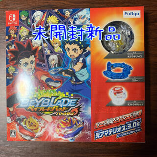 Nintendo Switch - 未開封新品 ベイブレードバースト バトルゼロ Switch ベイブレード付 ①
