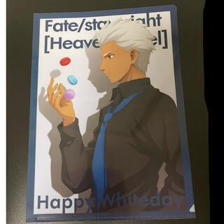 Fate アーチャー クリアファイル バレンタイン HF 匿名配送(クリアファイル)