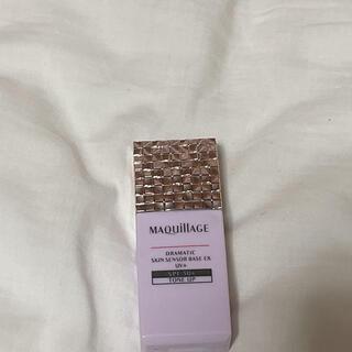 マキアージュ(MAQuillAGE)のスキンセンサーベース(化粧下地)