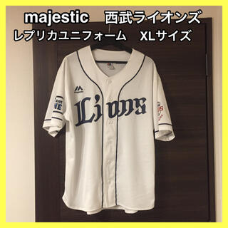 マジェスティック(Majestic)の【美品】majestic 埼玉西武ライオンズ  ユニフォーム  XLサイズ(ウェア)