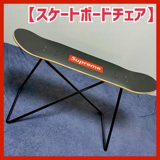Supreme - GORDON MILLER スケートボード チェア