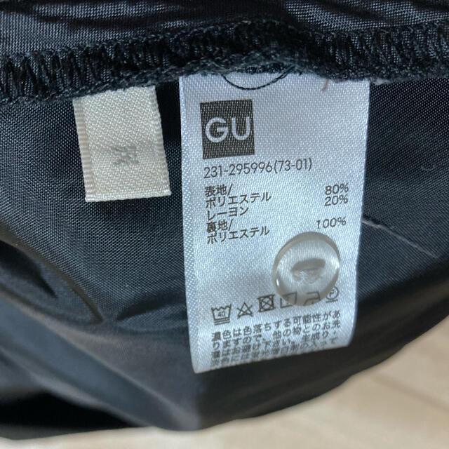 GU(ジーユー)のGU ビスチェ M ジーユー キャミソール レディースのトップス(キャミソール)の商品写真