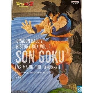 DRAGON BALL Z HISTORY BOX VOL.1 悟空 フィギュア