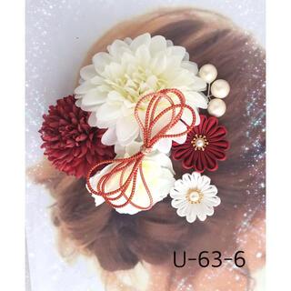NO.U-63-6 大きなお花の髪飾り 7点セット
