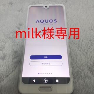 アクオス(AQUOS)のスマートフォン SHARP AQUOS R2  SH-03K(スマートフォン本体)