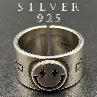 リング カレッジリング シルバー925 人気 指輪 アクセサリー 284A F