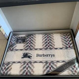 BURBERRY - バーバリーバスタオル新品未使用