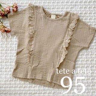 新品❁*袖レース トップス95 tete a tete(Tシャツ/カットソー)
