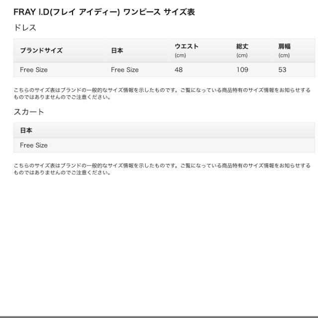 FRAY I.D(フレイアイディー)のフレイアイディー★カシュクールフレアワンピース レディースのワンピース(ロングワンピース/マキシワンピース)の商品写真