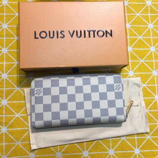 ルイヴィトン(LOUIS VUITTON)のルイヴィトン アズール ジッピーウォレット 長財布(財布)