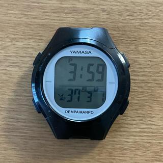 ヤマサ(YAMASA)のYAMASA TM-500 電波時計 万歩計(ウォーキング)