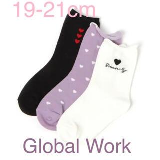 GLOBAL WORK - Global Work キッズソックス 3足セット
