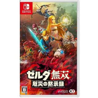 Nintendo Switch - ゼルダ無双 任天堂スイッチソフト 任天堂Switchソフト ゼルダの伝説