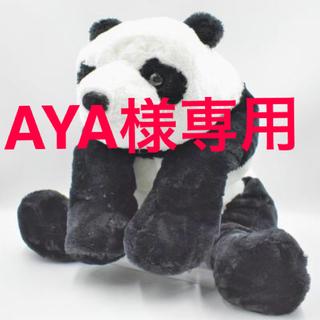 くまのプーさん 101匹わんちゃん くったりパンダ 他BIGぬいぐるみ4個セット(ぬいぐるみ)