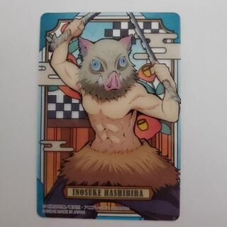 鬼滅の刃 ステンドグラスカード 自販機ver.嘴平伊之助(カード)