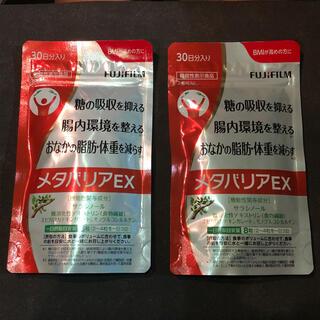 富士フイルム - 7.メタバリアEX 30日分×2袋