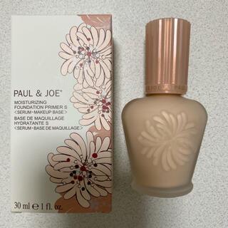 ポールアンドジョー(PAUL & JOE)のポール&ジョー モイスチュアライジング ファンデーション プライマー S 01(化粧下地)