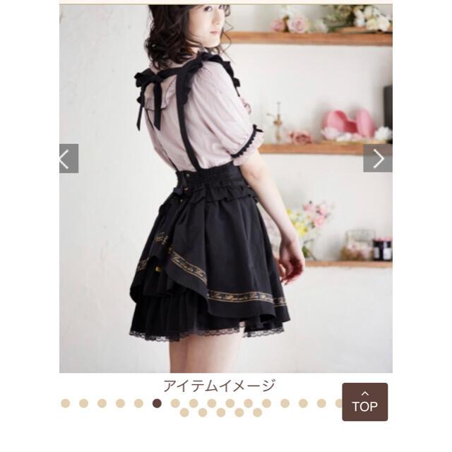 LIZ LISA(リズリサ)のピンストライプサスペンダースカート レディースのスカート(ひざ丈スカート)の商品写真