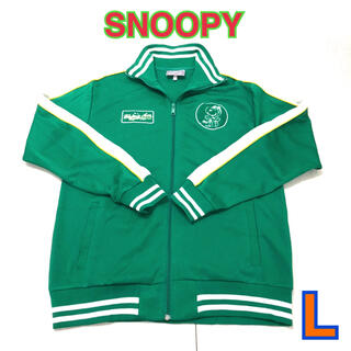 SNOOPY - 68 USA 古着 スヌーピー ジャージ L グリーン