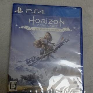 Horizon Zero Dawn(ホライゾン ゼロ・ドーン)コンプリートエディ