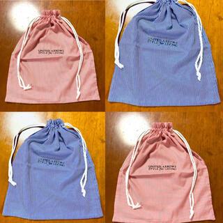 ユナイテッドアローズ(UNITED ARROWS)の4枚セット ユナイテッドアローズ シューズケース 大きな巾着袋(ポーチ)