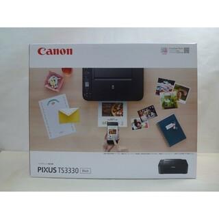 Canon - TS3330 複合機 在庫処分 プリンター canon PIXUS 黒 キャノン