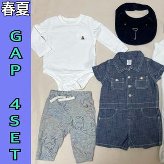babyGAP - Gapbaby 人気 シンプル5点セット ロンパース サロペット