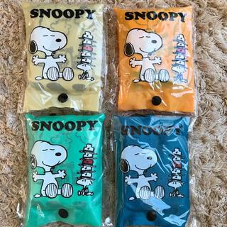 スヌーピー(SNOOPY)のスヌーピー フック付き コンパクト エコバッグ コンビニバッグ 4個セット(エコバッグ)