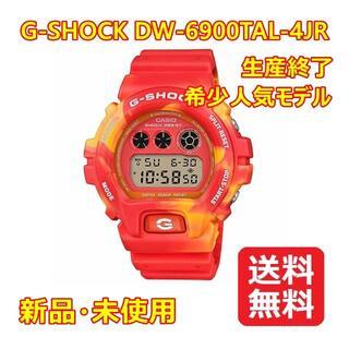 G-SHOCK - 【新品タグ付】G-SHOCK DW-6900TAL-4JR Kyo Momiji