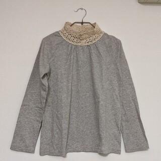 SM2 - 【未使用タグ付き】Samansa Mos2 かぎ針スタンド衿カットソー