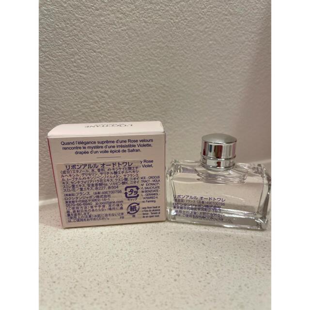 L'OCCITANE(ロクシタン)のロクシタン リボンアルル オードトワレ 7.5ml コスメ/美容の香水(香水(女性用))の商品写真