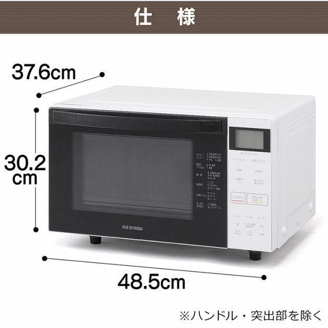 電子レンジ アイリスオーヤマ 本体 オーブンレンジ MO-F1807-W 18L スマホ/家電/カメラの調理家電(電子レンジ)の商品写真