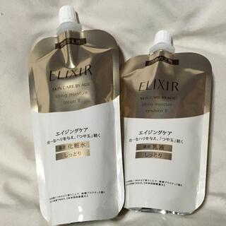 ELIXIR - エリクシール リフトモイスト 化粧水 乳液 詰め替え