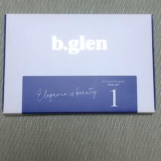 ビーグレン(b.glen)のb.glenトライアルセット1(サンプル/トライアルキット)