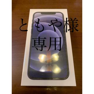 Apple - iPhone12/128GB/BLACK SIMフリー端末