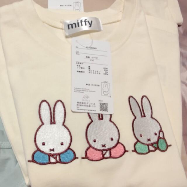 miffyちゃん、可愛い3点130 エンタメ/ホビーのおもちゃ/ぬいぐるみ(キャラクターグッズ)の商品写真