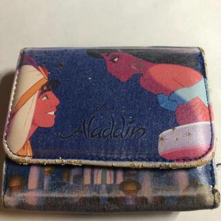 【ジャンク】アラジン ジャスミン 財布