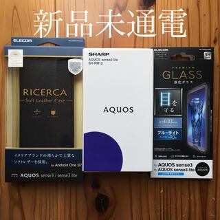 AQUOS - AQUOS sense3 lite  シルバーホワイト ケース保護フィルムセット