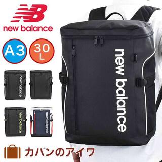 ニューバランス(New Balance)の☆ニューバランス リュック new balance 30L JABL1676 ☆(リュック/バックパック)