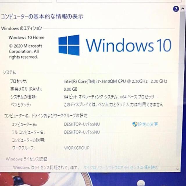 NEC(エヌイーシー)の☆美しい赤☆4コアi7/ブルーレイ/大容量爆速SSD NEC LL750/H スマホ/家電/カメラのPC/タブレット(ノートPC)の商品写真