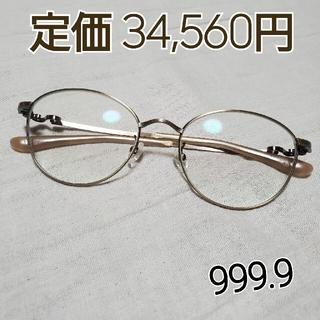 999.9 - 【定価34,560円】999.9 ボストン めがねフレーム フォーナインズ