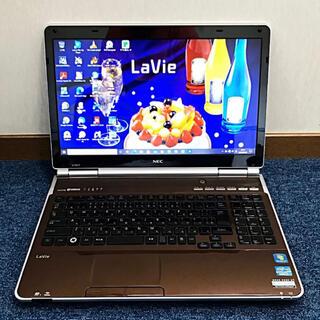 エヌイーシー(NEC)の☆美品ブラウン☆4コアi7/ブルーレイ/大容量爆速SSD NEC LL750/F(ノートPC)