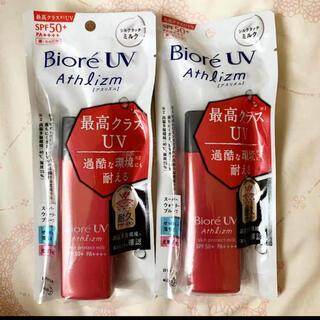 Biore - ビオレUV アスリズム スキンプロテクトミルク 65ml2本SET販売