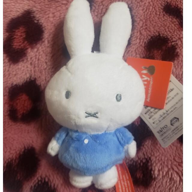 TAITO(タイトー)の新品*° 3点セット ミッフィー マスコット ぬいぐるみ キーホルダー エンタメ/ホビーのおもちゃ/ぬいぐるみ(キャラクターグッズ)の商品写真